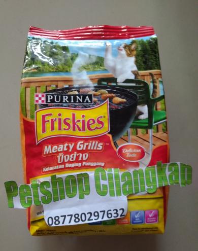 friskies meaty grills 450gr friskis meaty grills friskist meaty grills