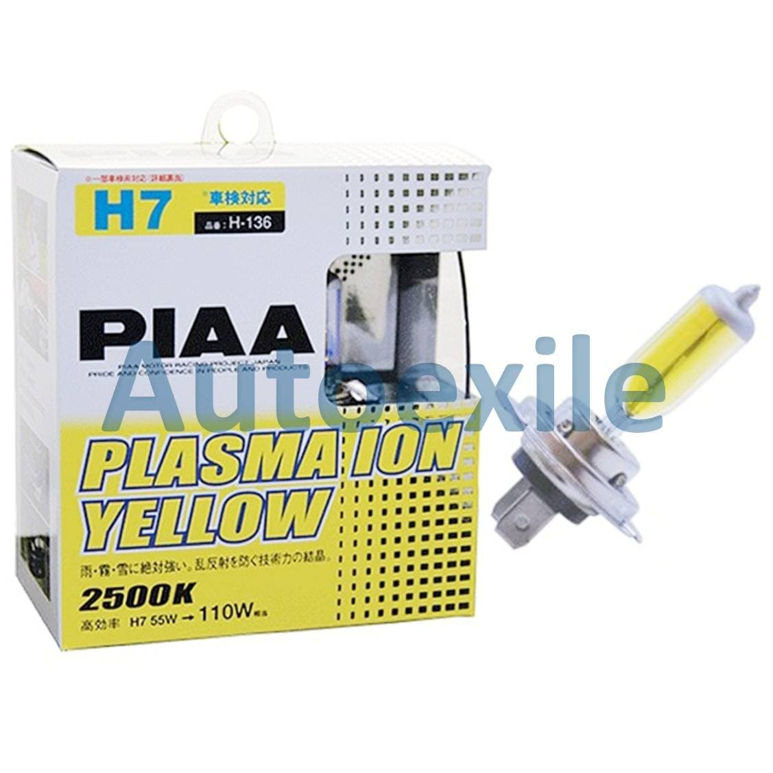 Jual Piaa Plasma Ion Yellow H7 55w Output 110w 2500k Kuning Terang Philips X Treme Vision Plus H4 12v 60 3700k P43t 38 Lampu Depan Mobil Made In Japan