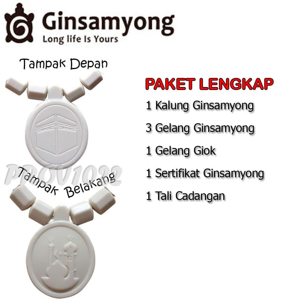 Nabawi Sajadah Minimalis Kotak - Hijau. Source · Jual Ginsamyong Ka'bah - Putih