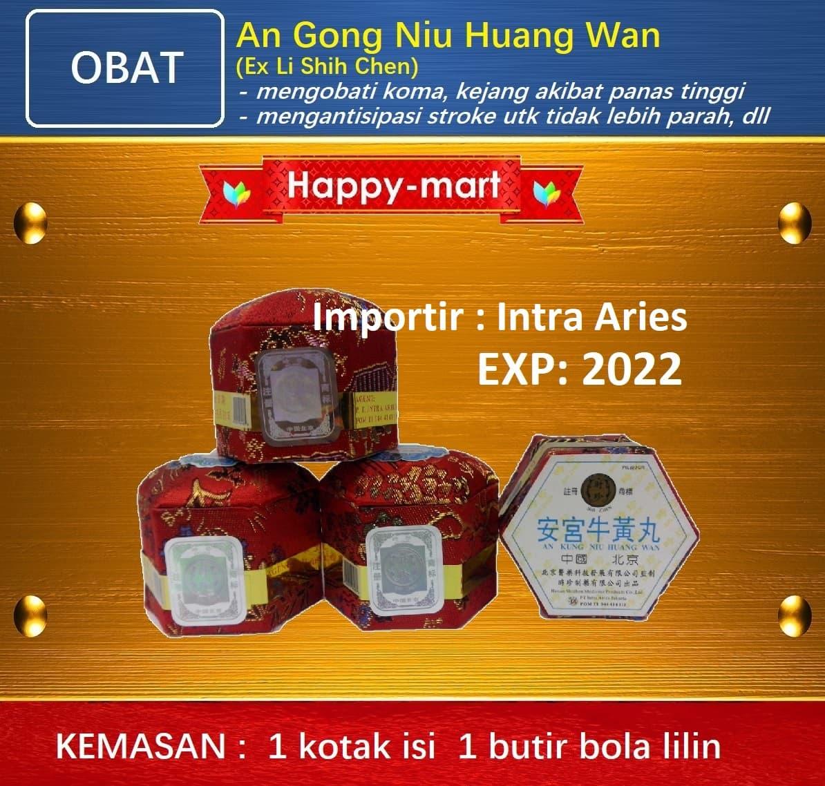 Jual An Gong Niu Huang Wan Angong Ankung Happy Mart Tokopedia
