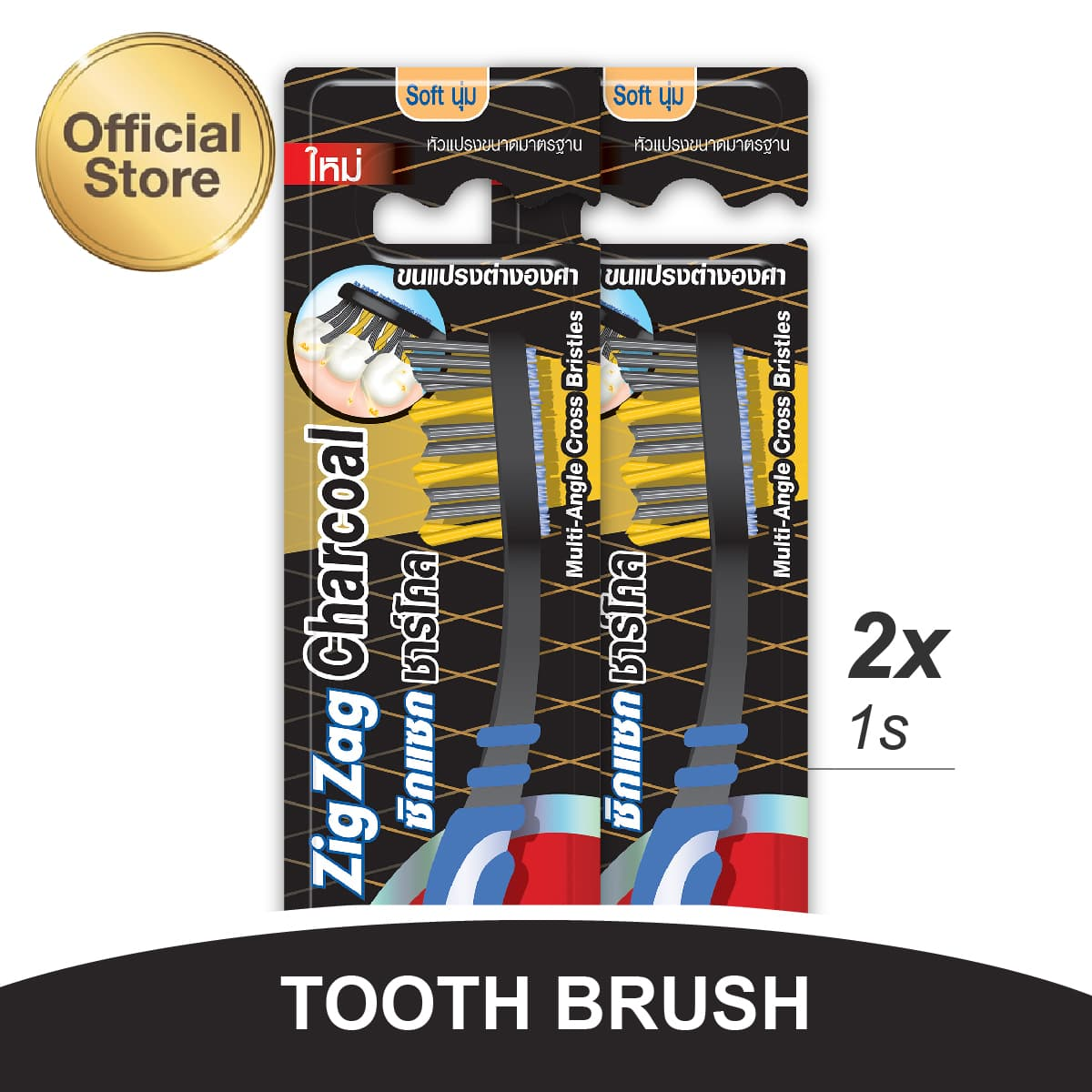 Body Care Blanjacom Gillette Blue Simpe 3 4s Paket Isi 2 Colgate Toothbrush Zig Zag Charcoal 2pcs