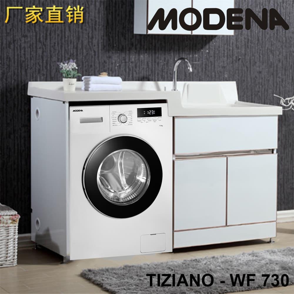 MODENA Mesin Cuci TIZIANO - WF 730