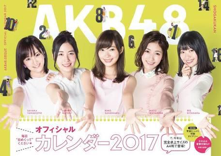 Jual AKB48 Group Official Calendar - Kab  Mojokerto - 2ndBekas MJK