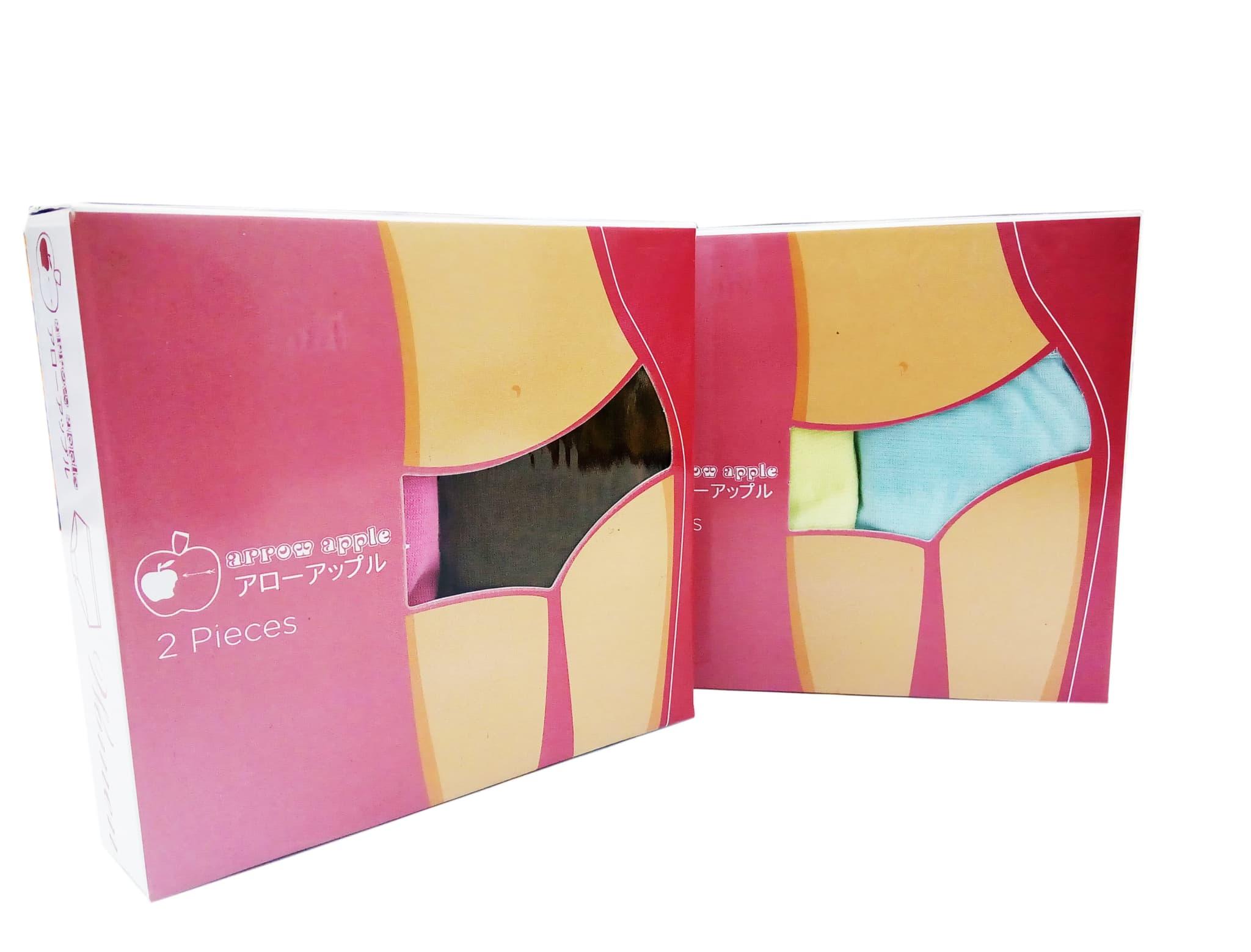 Jual Promo Termurah Celana Dalam Wanita 9926 2 Pcs - Merah Muda f6b7cba182