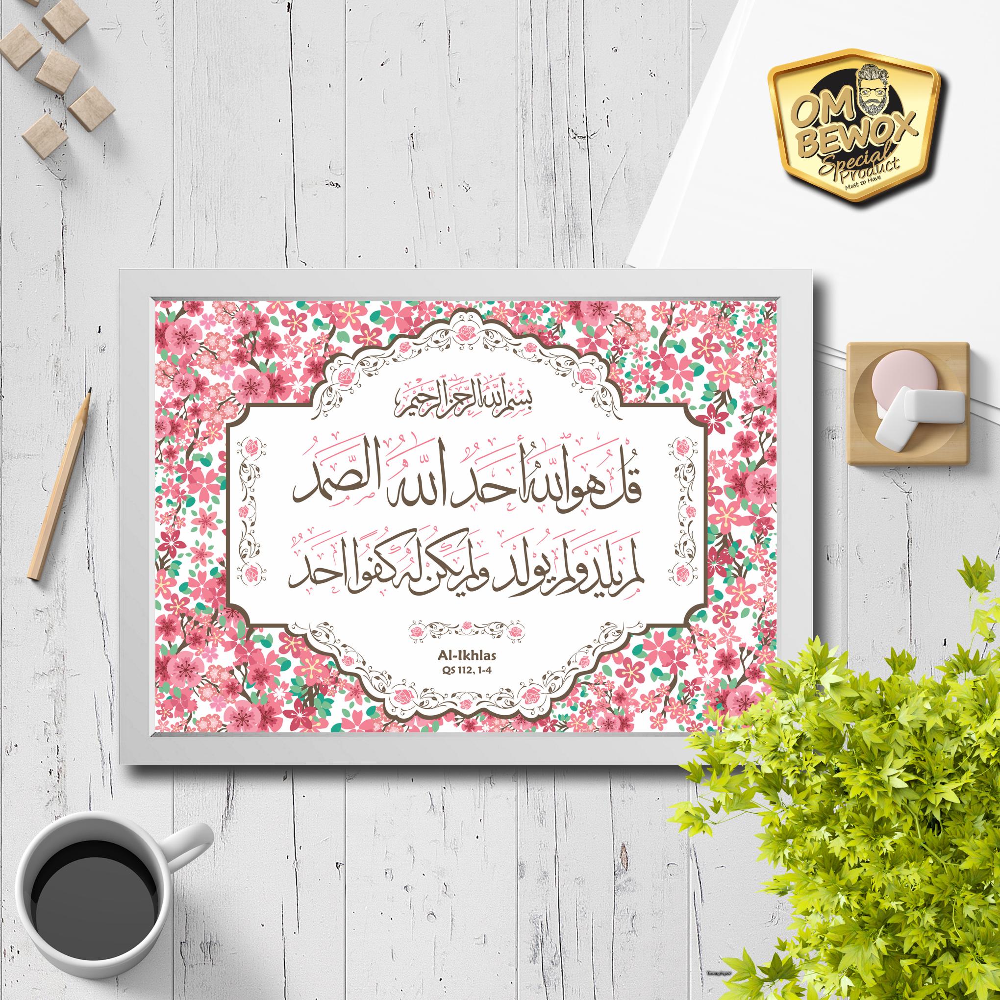 Kaligrafi Surah Al Ikhlas Berwarna Cikimmcom