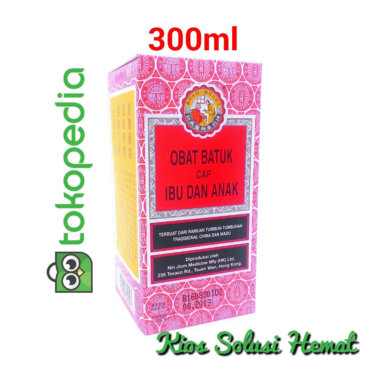 Yen Woh Pei Pa Mat Obat Herbal Untuk Batuk Influenza Dan Sesak Kering Berdahak Pilek Yang Seng Jual Cap Ibu Anak 300ml Nin Jiom Koa Ukuran