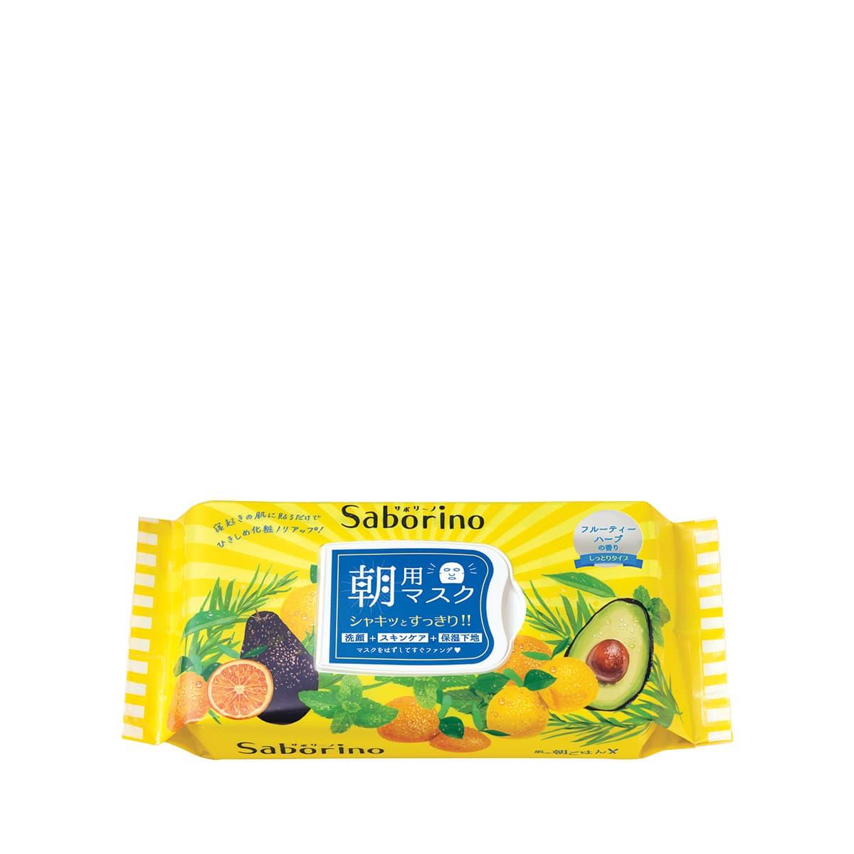 BCL 32 Sheets Saborino Mask - SKU 8015028000 thumbnail