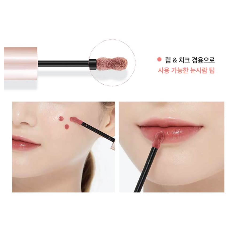 Lip Blush MISSHA Glow Lip Blush Another_me 3