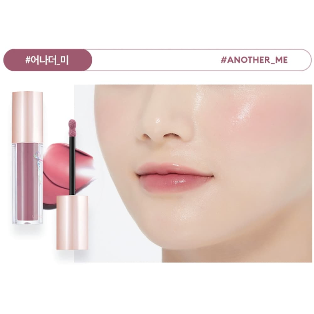 Lip Blush MISSHA Glow Lip Blush Another_me 2