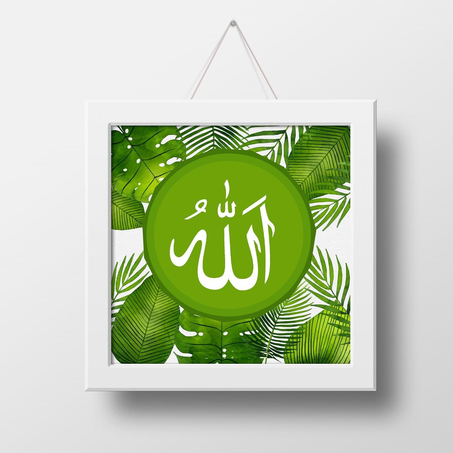 61+ Gambar Tulisan Gusti Allah Mboten Sare Paling Bagus