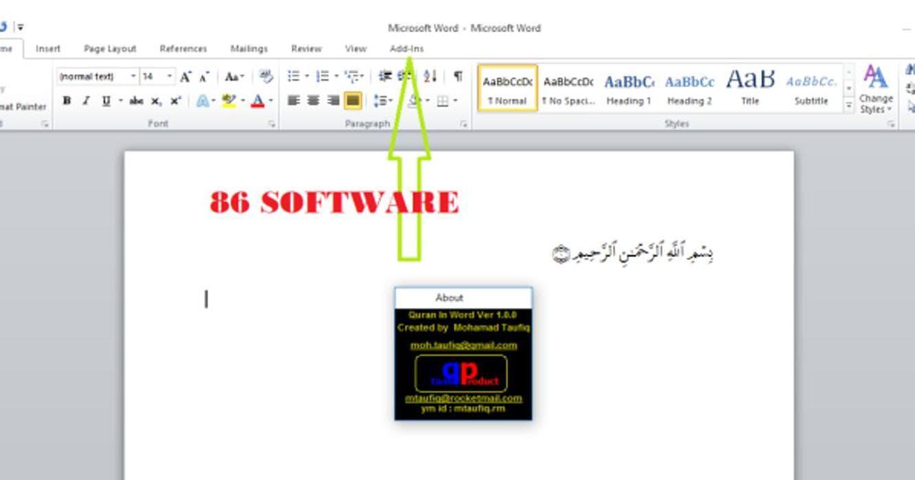 Jual SOFTWARE Software Al Quran in Word 2 9 PENUH - Sell