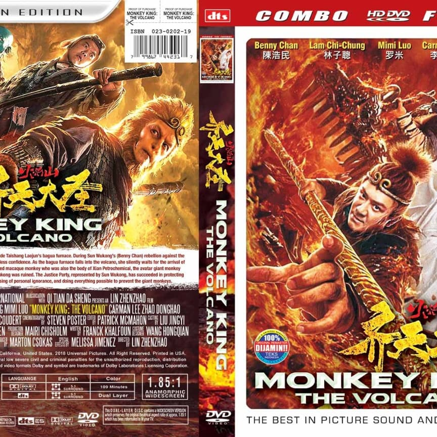 Jual the monkey king volcano - Jakarta Barat - hokki lai   Tokopedia
