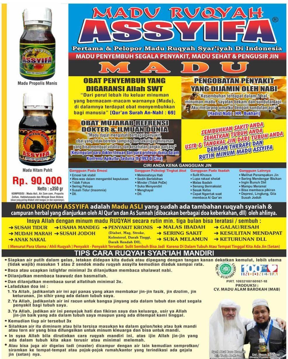 Jual MADU RUQYAH ASSYIFA - DKI Jakarta - fahroni shop