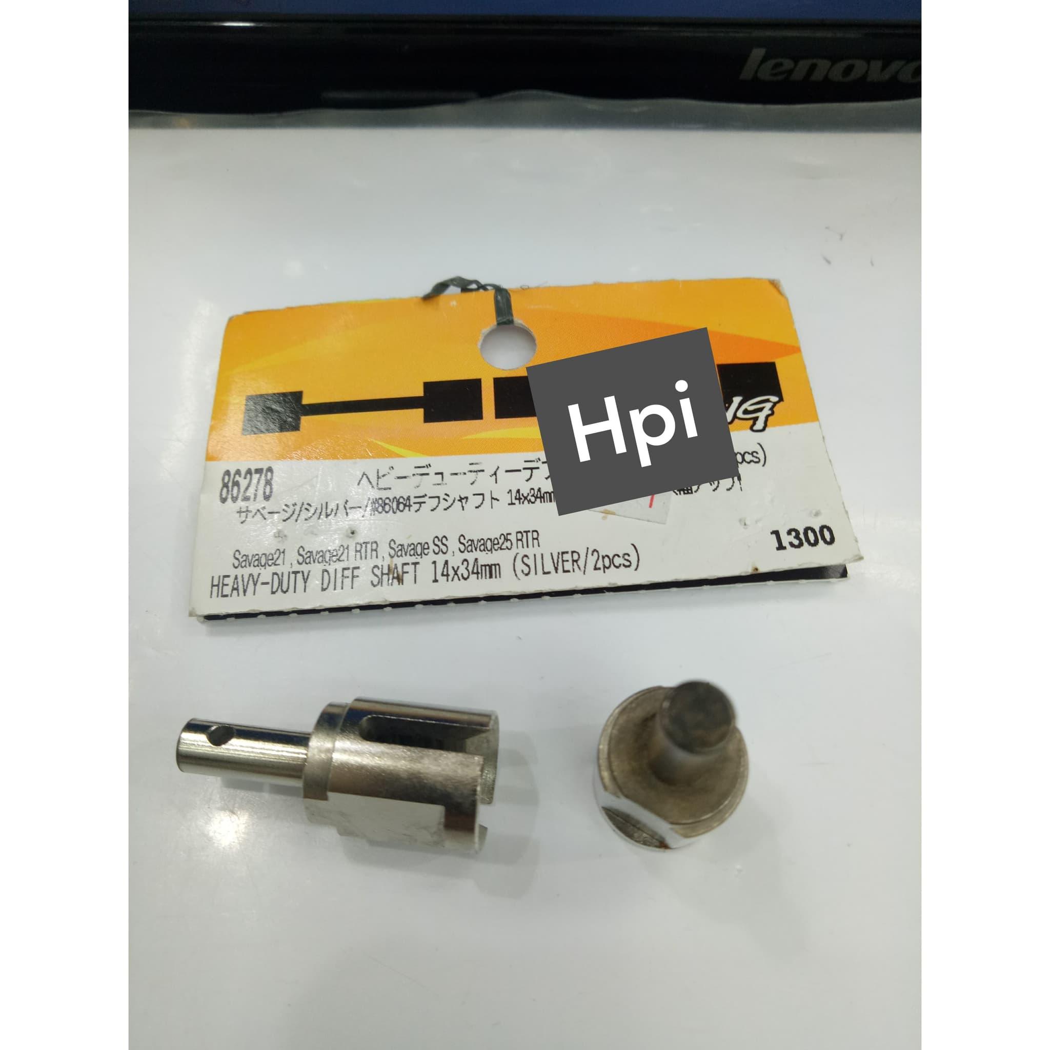 SILVER HPI 72133 DIFF SHAFT HPI-72133