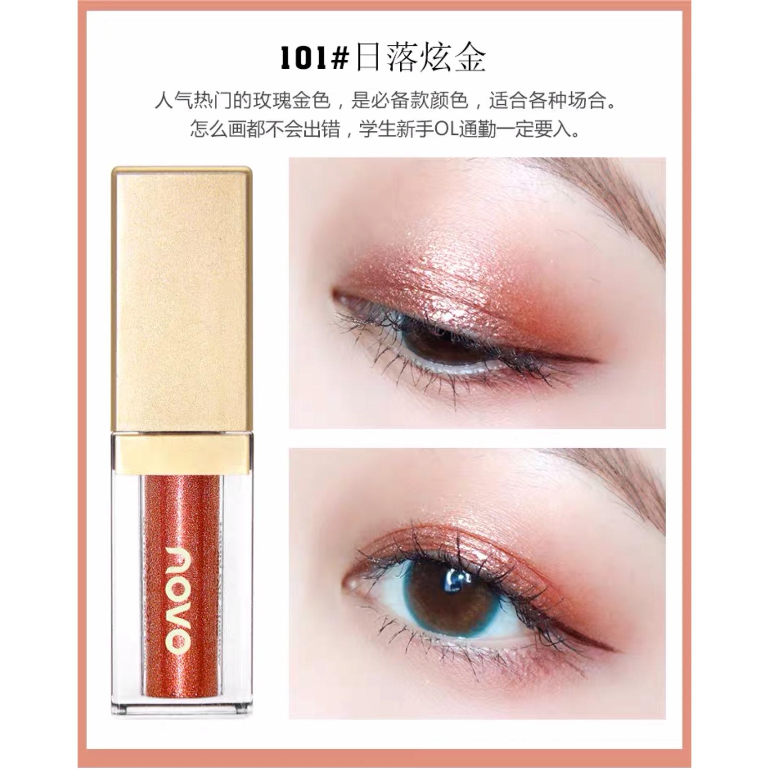 NOVO Glitter Liquid Eyeshadow Starlight Makeup Gel Eye Shadow Make Up - NOMORSATU thumbnail