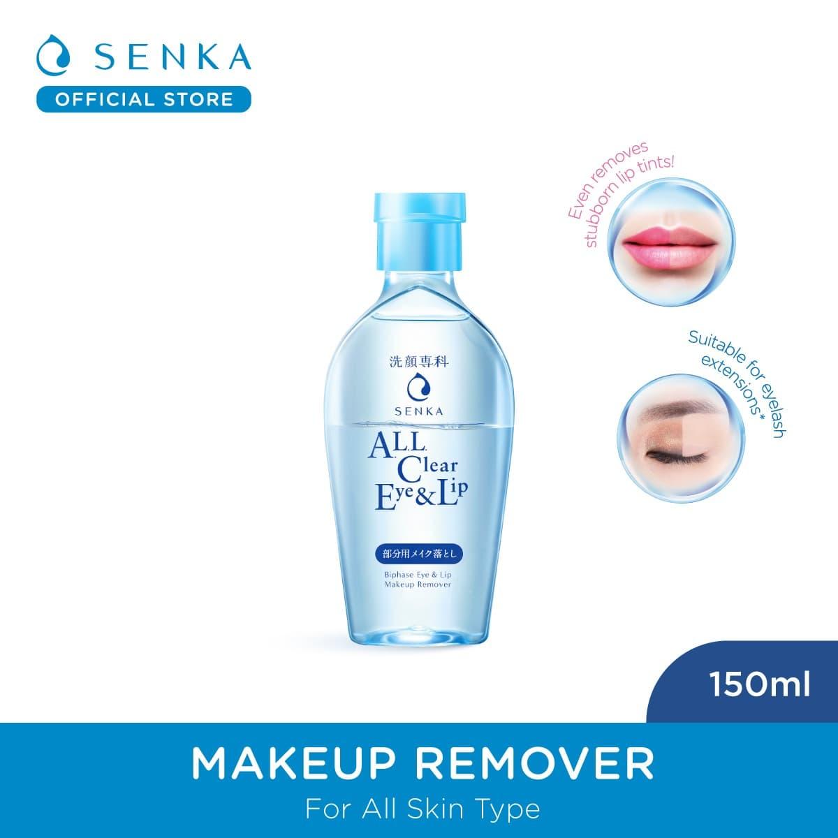SENKA All Clear Eye & Lip (150mL) thumbnail