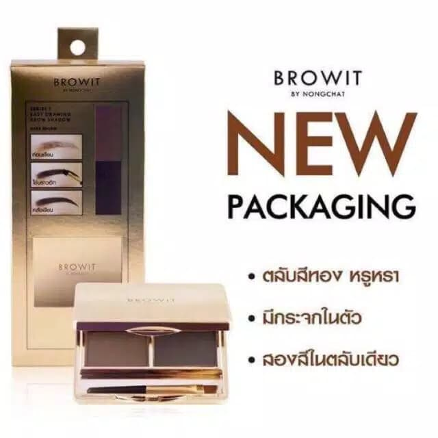 Browit by Nongchat Easy Drawing Brow shadow shade Dark Brown thumbnail
