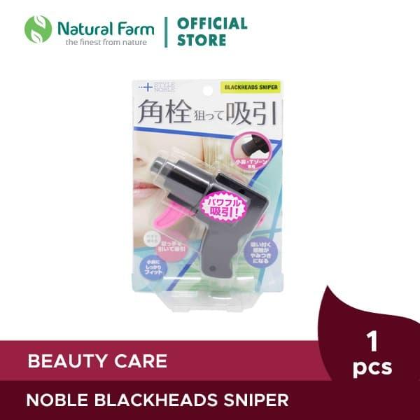 Stlye Noble Blackheads Sniper thumbnail