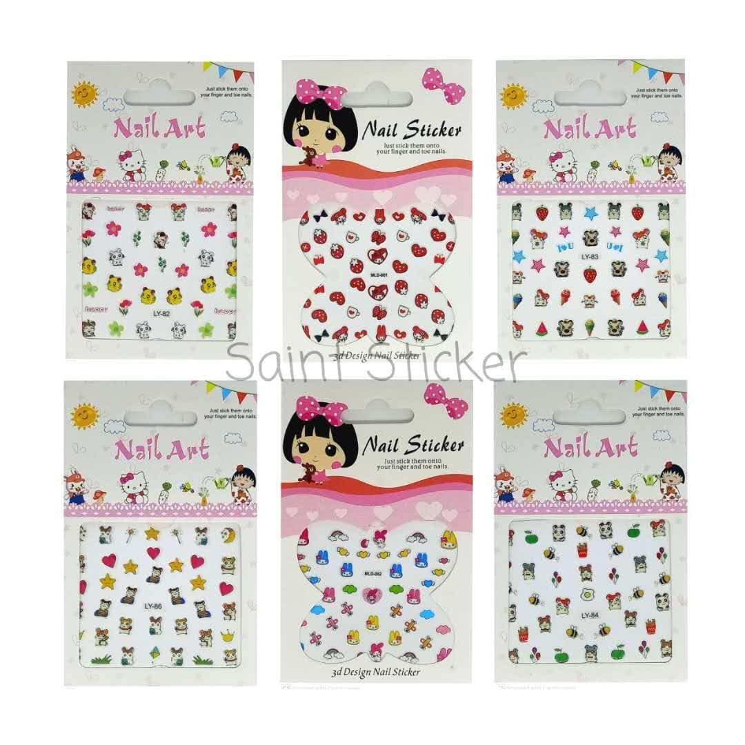 Nail Art Sticker Stiker Kuku Anak Perempuan Karakter Kartun Hamtaro thumbnail