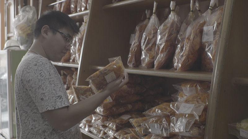Seller Story Tokopedia – Berkembang Bersama | Nan Salero 229